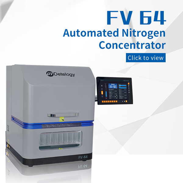 FV64 Automatic Nitrogen Concentrator