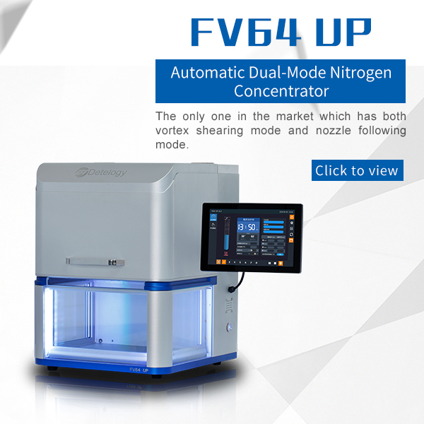 FV64 UP Automatic Dual-Mode Nitrogen Concentrator