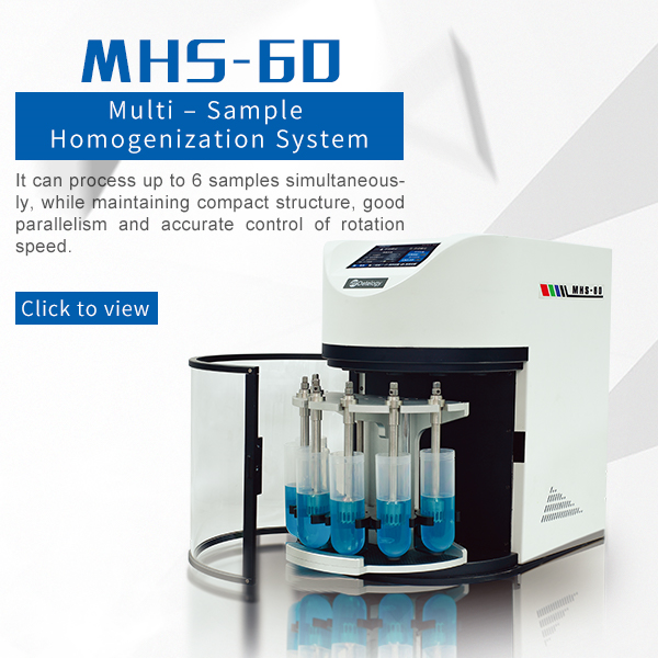 MHS-60 Multi - Sample Homogenization System